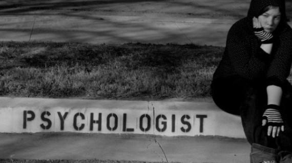 Интересные факты из психологии человека